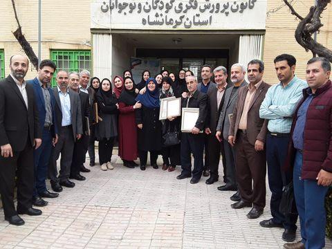 تجلیل از همکاران بازنشسته کانون استان کرمانشاه در سال ۱۳۹۷