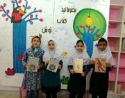 کودکان و نوجوانان شیرازی و دارابی در نوروز به کانون میآیند