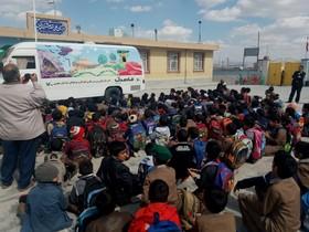 سفر قاصدک سیار نمایش کانون خراسان جنوبی به مدارس روستایی و مناطق محروم