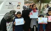 دومین سال اجرای طرح 《عیدانه کتاب》 در کانون پرورش فکری کودکان و نوجوانان سیستان و بلوچستان