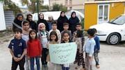 کودکان زلزله زده سرپلذهاب، عیدیهایشان را به کودکان سیلزده لرستان اهدا کردند