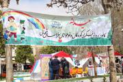 اجرای طرح عیدانه کتاب در پایگاه های عیدانه کانون پرورش فکری کودکان و نوجوان خراسان شمالی