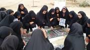 «هفتهی هنر انقلاب اسلامی» موضوع ویژهبرنامهی مرکز فرهنگیهنری زَهَک(سیستان و بلوچستان) برای اعضا