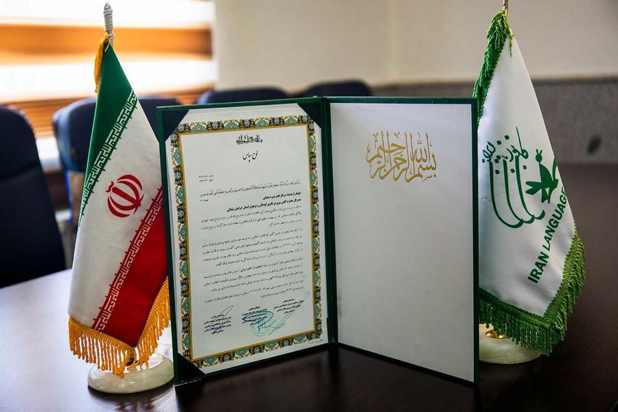 تقدیر امام جمعه و استاندار از فعالیت های کانون در چهلمین سالگرد پیروزی انقلاب اسلامی