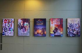 حضور کانون در بیست و دومین بازار بینالمللی فیلم فجر