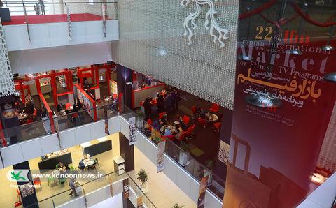 مذاکره کانون با نمایندگان جشنوارهها در بازار فیلم فجر