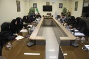 اولین جلسه شورای فرهنگی در سال ۹۸