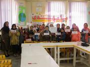 مراسم جشن « شوق انتظار» در مرکز فرهنگی هنری سامن