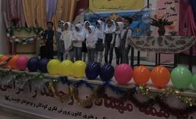 ویژه برنامههای گرامیداشت نیمه شعبان در مراکز کانون استان قزوین