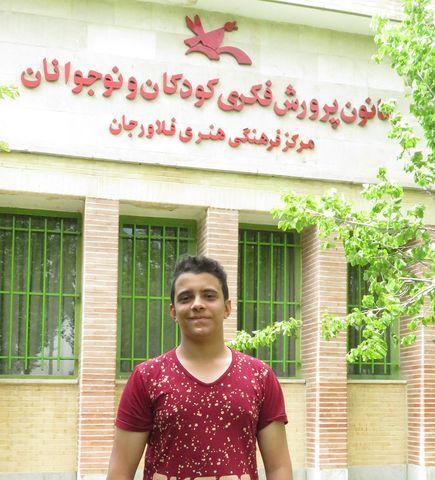 پسر 10 ساله اصفهانی موفق به کسب دیپلم افتخار شد