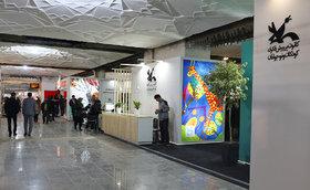 کانون در اولین روز سیودومین نمایشگاه بینالمللی کتاب تهران