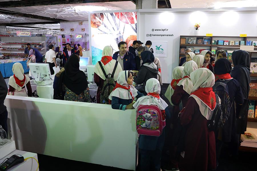 آغاز فعالیت غرفهی کانون در نمایشگاه کتاب تهران