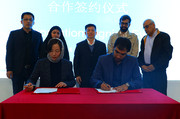 امضای تفاهمنامه همکاری کانون با انتشارات صلح چین