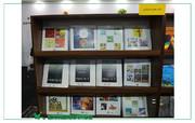 ارایه آثار بریل کانون در نمایشگاه کتاب تهران