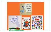«به کبوتر اجازه نده اتوبوس براند» پرفروشترین کتاب کانون در نمایشگاه