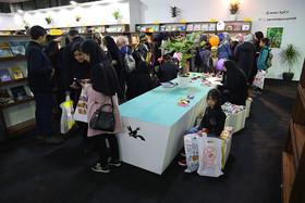 عرضه محصولات کانون با تخفیف در نمایشگاه بینالمللی کتاب