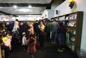 دومین روز کانون در سیودومین نمایشگاه بینالمللی کتاب تهران