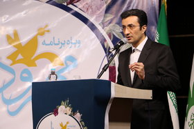 افزایش عضوپذیری و ارتقاء توانمندی های فردی و شغلی؛ دو اولویت سال ۹۸ کانون استان تهران
