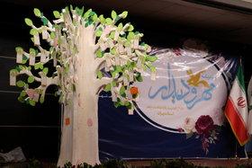 نگاهی به گلریزان فرهنگی« درخت بخشنده» کانون استان تهران