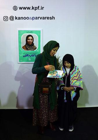 طاهره ایبد نویسنده کتابهای کودک و نوجوان