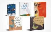 «خشم قلمبه» در صدر پرفروشترینهای کانون در نمایشگاه کتاب تهران