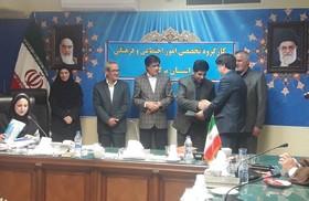 تقدیر از مدیر کل کانون استان مرکزی