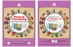 عضو ۱۰ ساله مرکز فرهنگیهنری شماره ۱ کانون پروش فکری همدان برگزیده ششمین جشنواره ملی و سومین جشنواره بینالمللی نقاشی صلح و دوستی شد