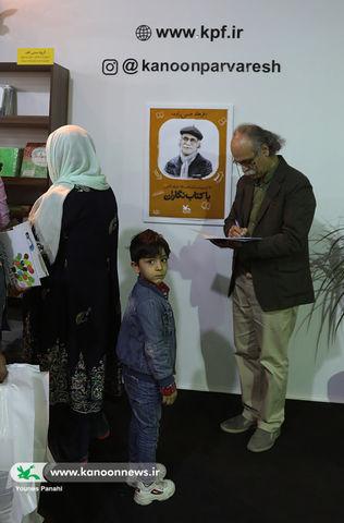 فرهاد حسنزاده نویسنده