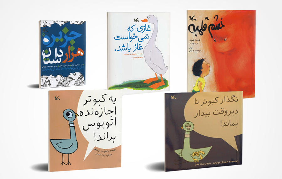 پرفروشترین آثار کانون در پنجمین و ششمین روز نمایشگاه کتاب معرفی شد