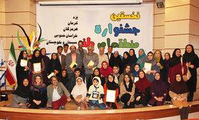 جشنواره منطقه ای طنز خلیج فارس به روایت تصویر