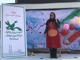 قصهگویی قصهگوی برتر کانون پرورش فکری یزد، در نمایشگاه کتاب تهران