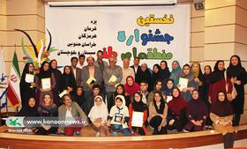 جشنواره طنز کودک و نوجوان خلیج فارس، منطقهای برگزار شد