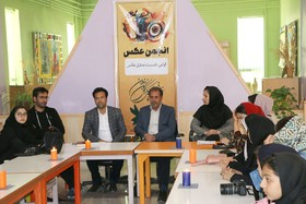 نشست مرکزی عکس استان برگزار شد