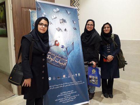 درخشش کارشناسان ادبی کانون استان در هفتمین همایش ادبیات کودک