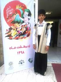 امیر محمد موسایی در جشنواره نقالی و شاهنامه خوانی برگزیده این جشنواره شد
