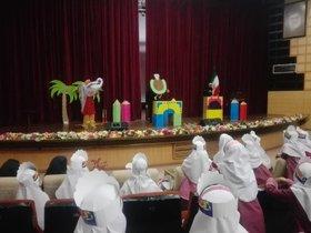 اجرای نمایش عروسکی «یک حرف و دو حرف»