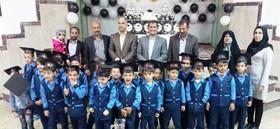 ویژه برنامههای هفته معلم در کانون استان قزوین