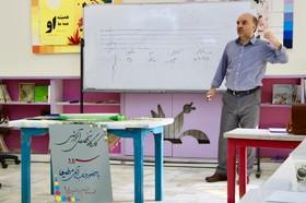 کارگاه آموزشی سرود در کانون قم برگزار شد