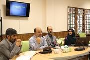 نخستین نشست تحلیل و ارزیابی مراکز کانون استان کرمان برگزار شد