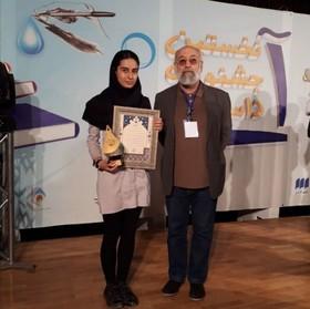 عضو نوجوان کانون پرورش فکری گلستان در نخستین جشنواره ملی داستانی آب خوش درخشید