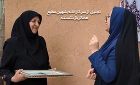 تجلیل از همکار بازنشسته در گردهمایی استانی کانونی های خراسان شمالی