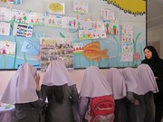 گزارش طرح کانون مدرسه مرکز شماره 2 همدان