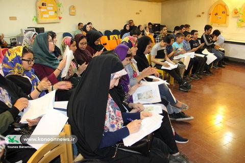 نخستین باشگاه نقد ادبی نوجوانان کانون پرورش فکری استان تهران آغاز به کارکرد