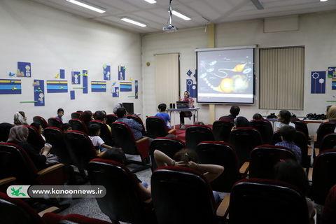 «آبی مثل آسمان» در مرکز تخصصی علوم کانون تهران برگزار شد