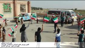 پیک امید کتابخانه سیار کانون خوزستان در روستای افشاری