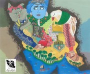 موفقیت عضو مرکز فرهنگی هنری مجتمع اراک