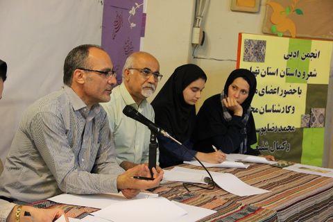 نخستین باشگاه نقد ادبی نوجوانان کانون استان تهران آغاز به کارکرد