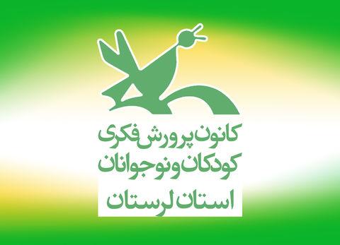 عضوکانون اصلاح وتربیت خرم آباد برگزیده مسابقات قصه گویی کشورشد