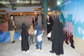 چهاردهمین نمایشگاه بینالمللی قرآن مشهد
