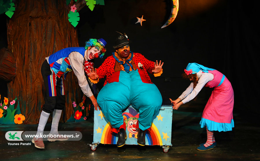 Families Welcome Theater by Kanoon/ Arkansa Bear Fantasy Narration about Death